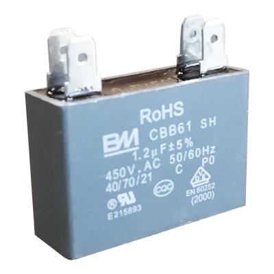 خازن 1.2 میکروفاراد 450 ولت اسپلیت