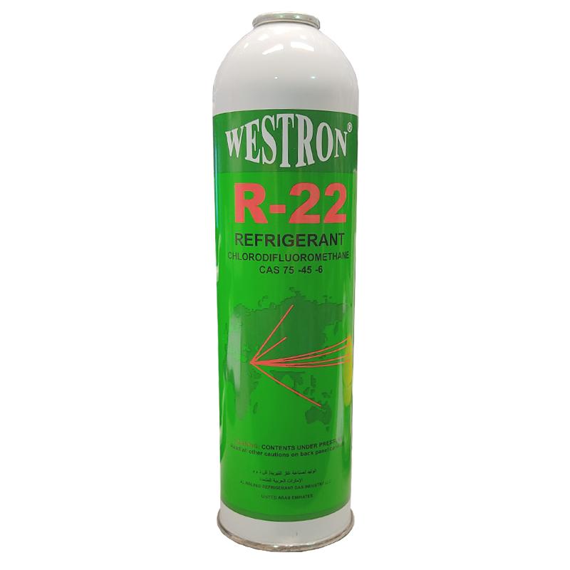 گاز یک کیلویی R22