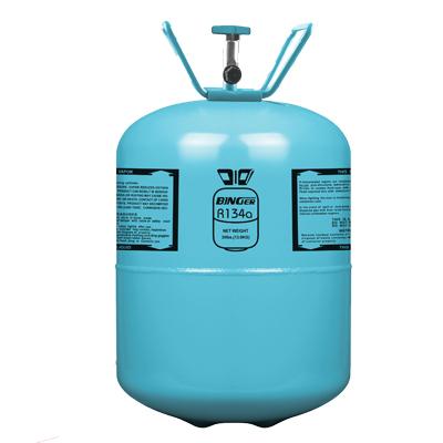 گاز مبرد binger