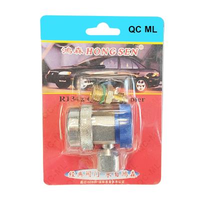 کوپلر شارژ گاز R134a